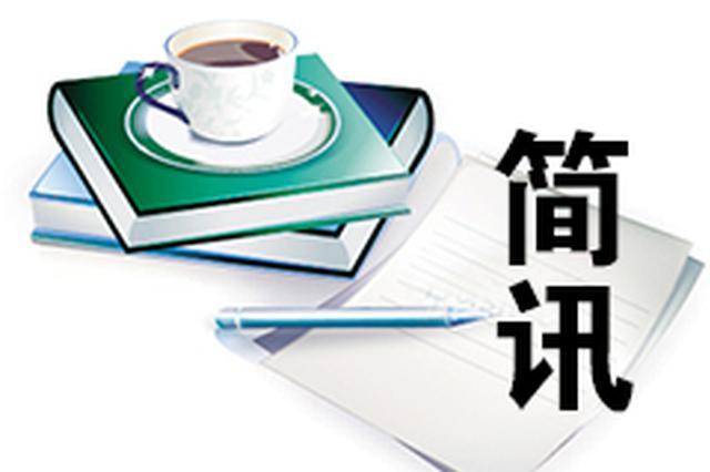 中超第29轮 天津权健客场对阵长春亚泰2:2战成平局