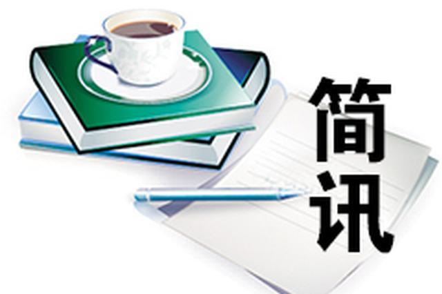 11月5日长春燃气涨停 报收6.62元