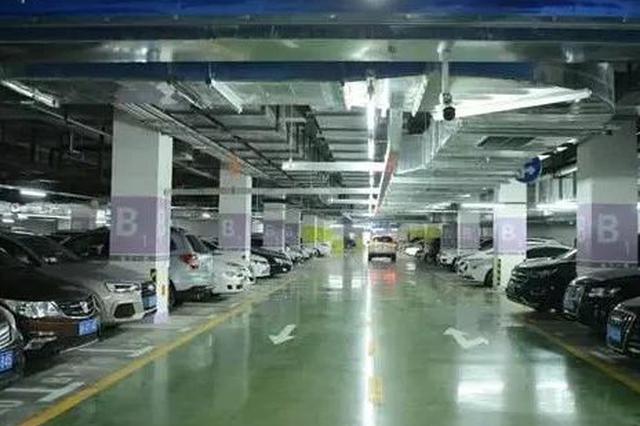 延吉西市场试营业期间 地下停车场免费!