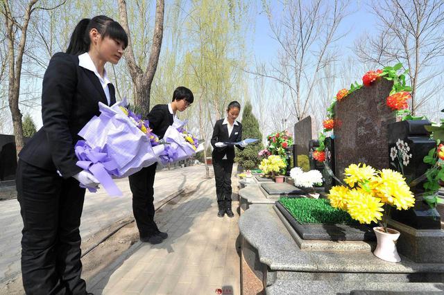 长春市将免除六项基本殡葬费用 免除最高限额为995元