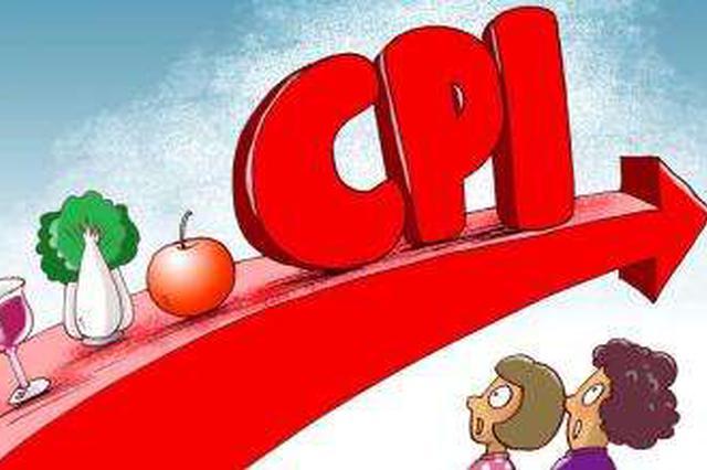 10月份全国居民CPI同比上涨2.5%