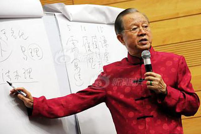 曾仕强因癌症在台湾去世享年84岁 学生已证实