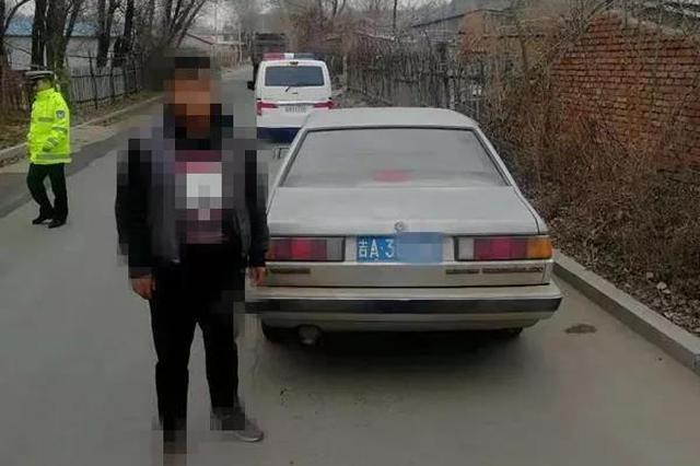 双阳一男子套用其他车辆号牌 被罚款5000元记12分