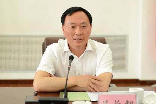 吉林省人民检察院党组成员、副检察长吴长智违纪被查