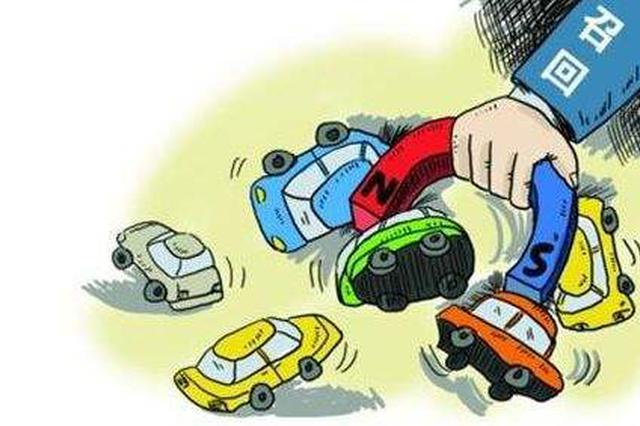 中国第一汽车集团公司召回部分奔腾、马自达6汽车