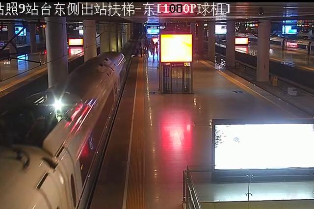 女子为吓唬男友跳下站台逼停高铁 警方:行政处罚