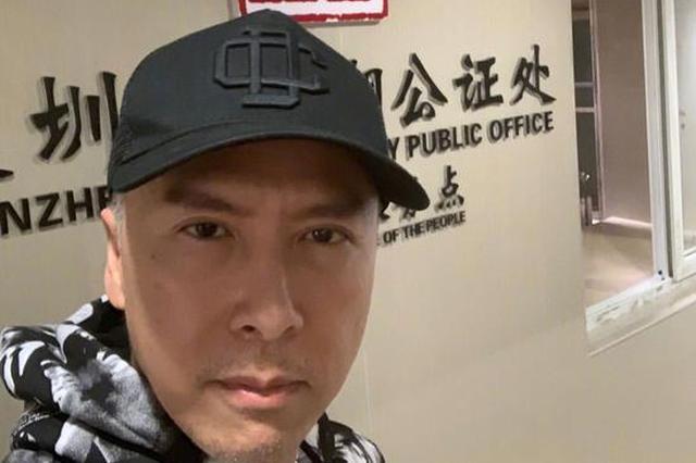 甄子丹正式起诉电影《冰封侠》出品方侵权