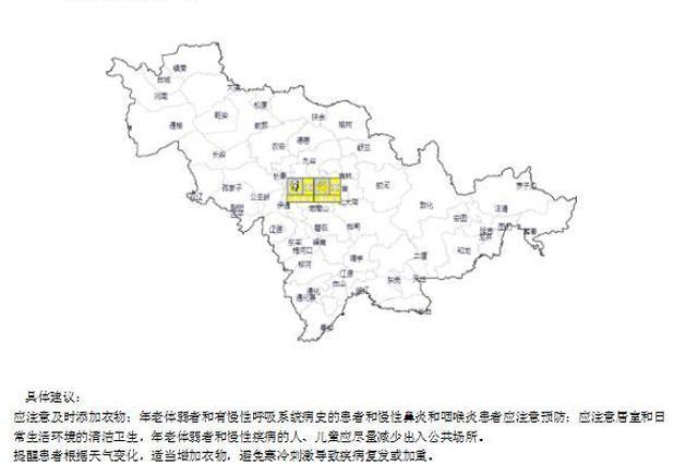 吉林省发布感冒等呼吸道疾病和心脑血管疾病气象条件黄色预警