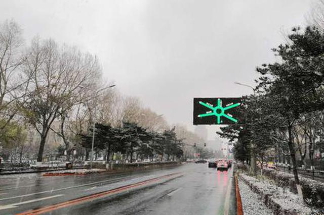 吉林省多地迎雨雪天气 这些信息对您有用(多图)
