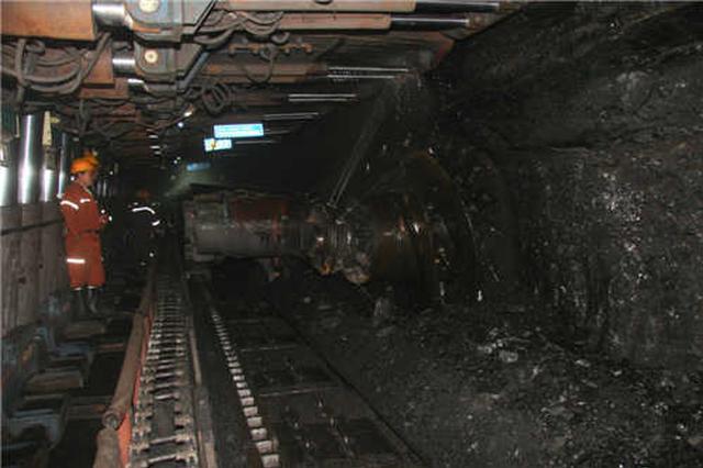 关于对长春市姜家沟煤矿等5处矿井予以关闭的通告