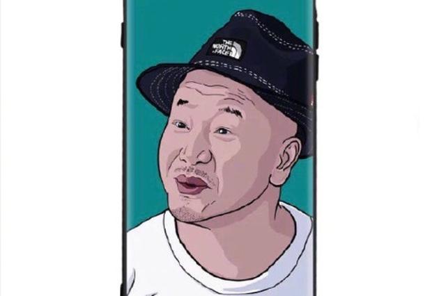 """王源""""刘能""""手机壳被本尊翻牌:挺捧你能叔"""