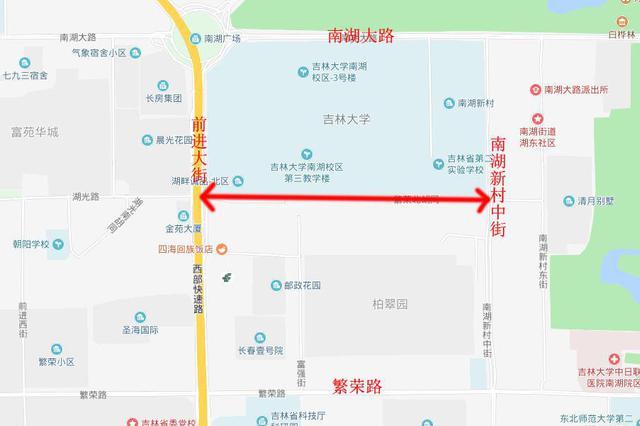 长春市湖光路打通工程日前正式通车