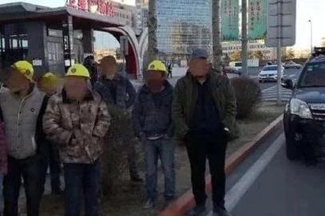长春交警查获一辆长城车 核载5人竟拉了10个人!