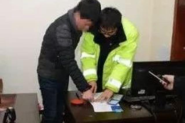 延吉一男子持假证去交警队办业务 被当场查获!