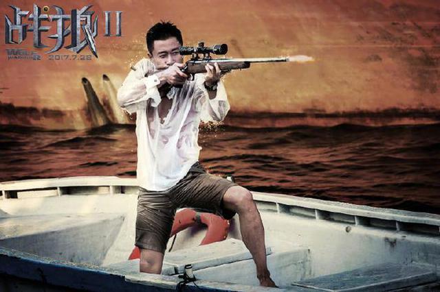 吴京获华表优秀男演员 凭《战狼2》连夺华表百花