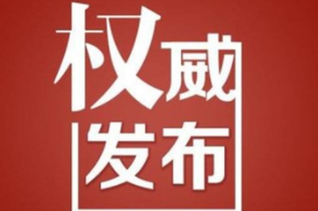 """网传延吉某蛋糕竟是""""棉花""""做的?官方回应系谣言"""