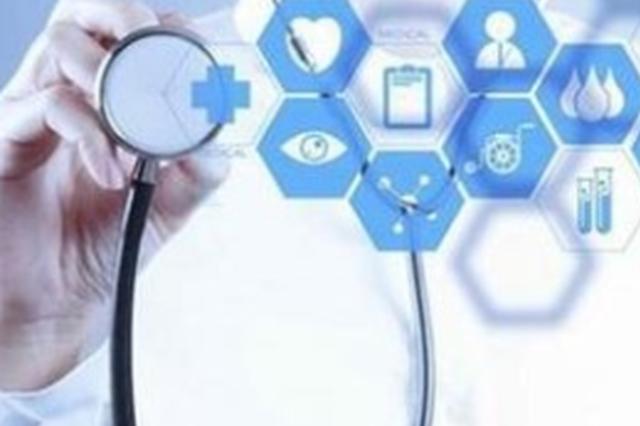 吉林省4家医院入选国家区域中医诊疗中心