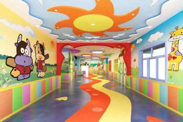 长春市二道区未来三年将新增4800个普惠性幼儿园学位