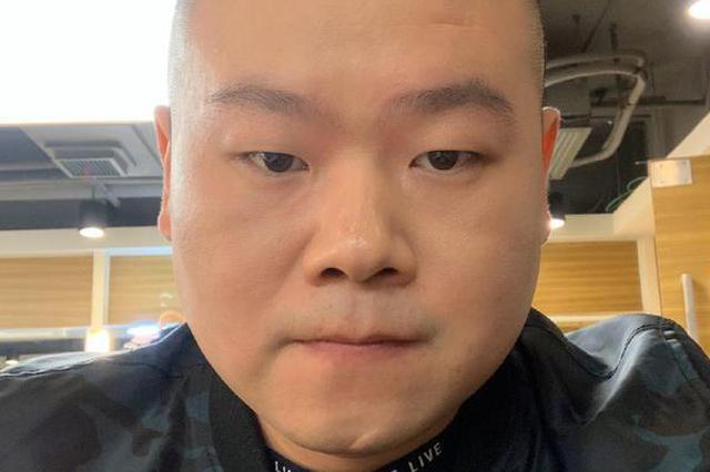 岳云鹏发文询问眼睛大的好处 网友搞笑回复很抢镜