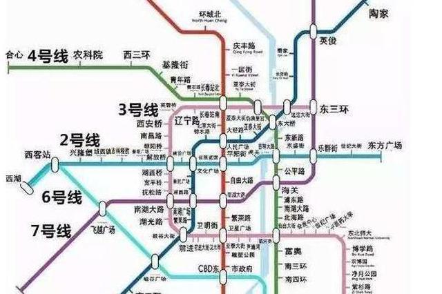 长春市将于1月中旬新辟北湖3号线 出行越来越方便