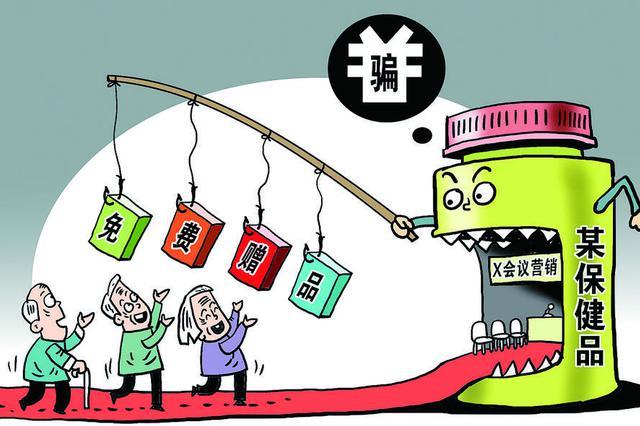 去年长春市12315平台为消费者挽回经济损失1791万元