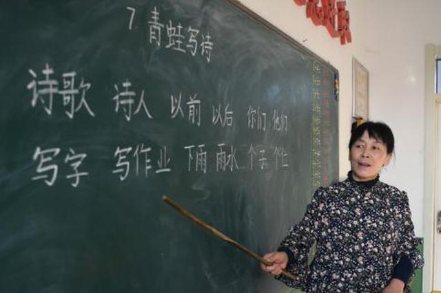 大山里的守望:吉林省桦甸市的乡村教师和七个学生