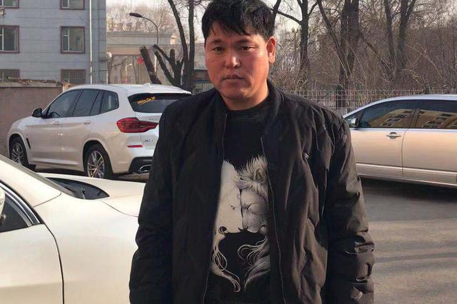 吉林刘忠林获取460万元国家赔偿 赔偿总额创新高