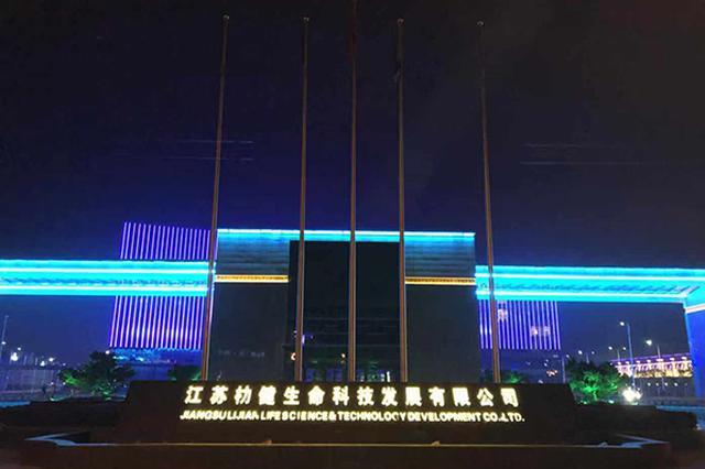 束昱辉被刑拘后权健总部仍在运营 称未发现传销行为