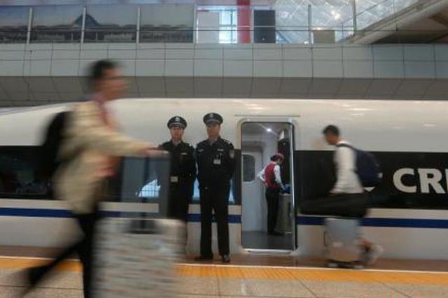 铁路公安机关去年查获在逃人员61848人