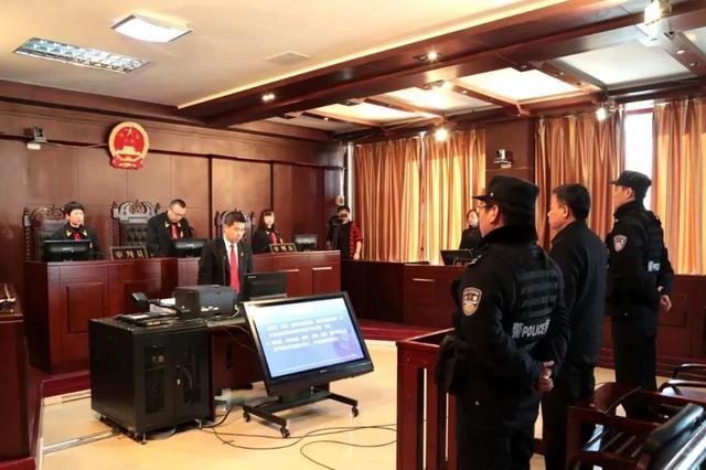 吉林省四平市原政法委书记孙艳军受贿案一审宣判
