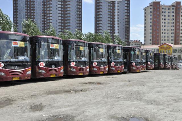 长春市今年计划新增更改10条公交线路