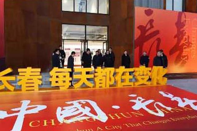 王君正:坚持以强烈的文化意识指导城市建设管理 加快建设现代