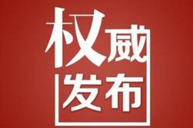 吉林省十三届人大预算委员会组成人员名单