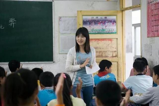 东北师范大学发布《中国农村教育发展报告2019》