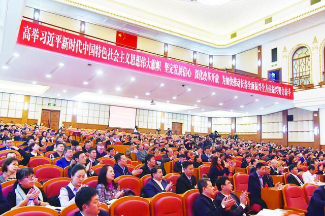 长春市政协十三届三次会议大会发言精选