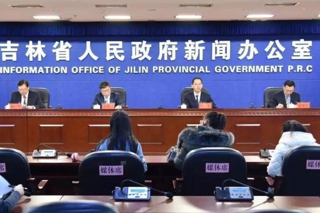 吉林省关于财政金融支持乡村振兴意见来了……