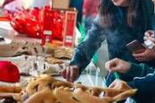 吉林省第二届巾帼农产品市集开集