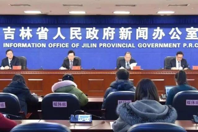 吉林省地方金融监督管理局这样支持民营经济发展
