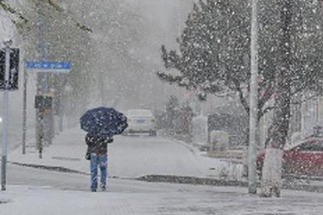 长春2月14日夜间到2月15日白天将有降雪 气?#24459;?#20302;