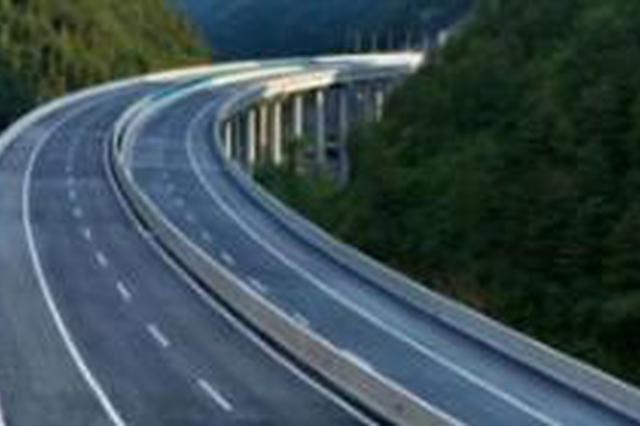 吉林省今年高速公路通车里程将达3582公里