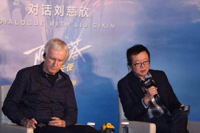 刘慈欣谈中国科幻电影未来:别只被一种类型框住