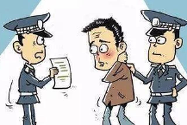 """长春市检察机关""""零口供""""批捕一起狱内再犯罪案件"""
