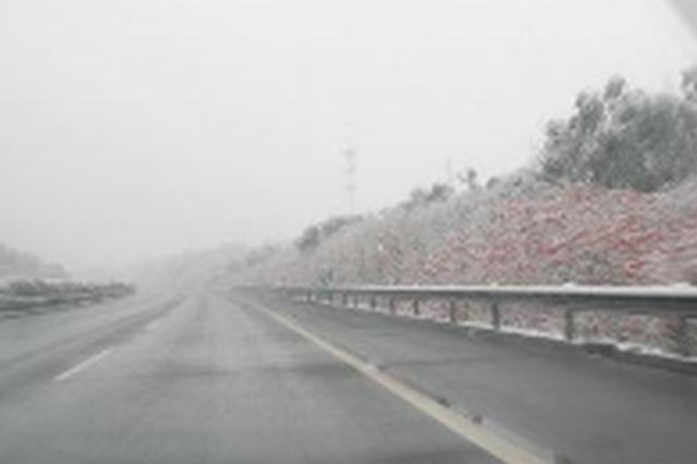 高速延吉分局辖区全线关闭