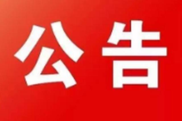 吉林省企业退休人员注意 领养老保险证明方式有变!