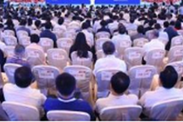 首届中国(北方)新零售产业博?#38417;?月在长春举行