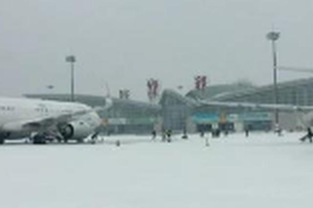 延吉机场暂未受降雪影响 目前航班运行正常