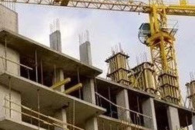 吉林9部门联合发文:房屋建筑等竣工将施行联合验收