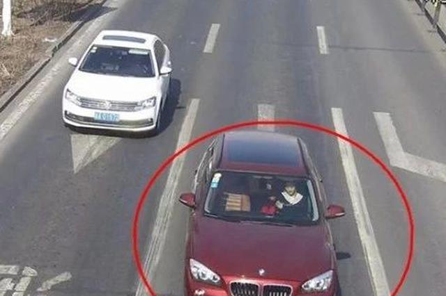 长春交警曝光一批交通违法司机 看看你在里面吗?
