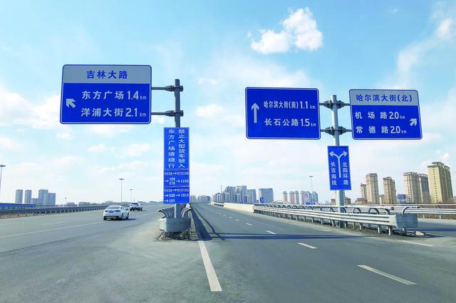吉林大路快速路下穿东方广场隧道将施工 查看绕行图