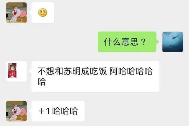 郭京飞因角色遭嫌弃 喊话苏明成:你欠我一个道歉